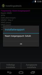 Acer Liquid Jade S - MMS - automatisch instellen - Stap 7