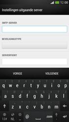HTC One Mini - E-mail - Account instellen (IMAP zonder SMTP-verificatie) - Stap 15
