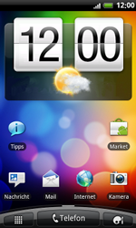 HTC Desire S - Software - Update - 1 / 1