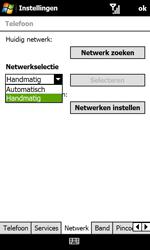 HTC T7373 Touch Pro II - netwerk en bereik - gebruik in binnen- en buitenland - stap 8