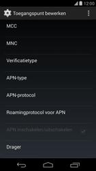 LG D821 Google Nexus 5 - Internet - buitenland - Stap 14