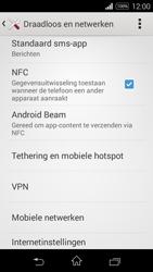 Sony D2203 Xperia E3 - Internet - Uitzetten - Stap 5