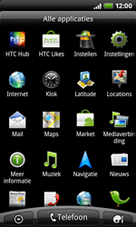 HTC A7272 Desire Z - e-mail - handmatig instellen - stap 3