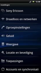 Sony Xperia Arc - Internet - Handmatig instellen - Stap 4
