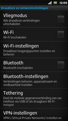 Sony ST25i Xperia U - WiFi - Handmatig instellen - Stap 6