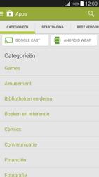 Samsung G531F Galaxy Grand Prime VE - apps - app store gebruiken - stap 6
