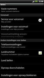 HTC Z715e Sensation XE - Voicemail - handmatig instellen - Stap 5
