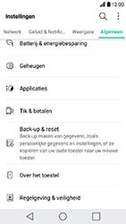 LG K10 (2017) - software - update installeren zonder pc - stap 4