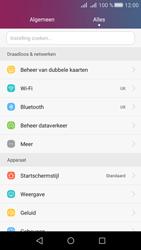 Huawei Y6 II Compact - Netwerk - 4G/LTE inschakelen - Stap 3