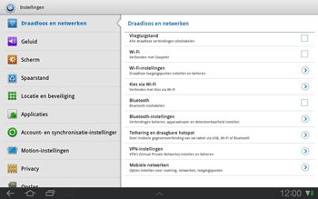 Samsung P7500 Galaxy Tab 10-1 - Buitenland - Bellen, sms en internet - Stap 5