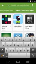 Acer Liquid Jade S - apps - app store gebruiken - stap 14