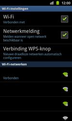 Samsung I8530 Galaxy Beam - wifi - handmatig instellen - stap 9