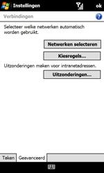 HTC T5353 Touch Diamond II - Internet - Handmatig instellen - Stap 7
