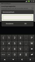 HTC S720e One X - SMS - Handmatig instellen - Stap 6