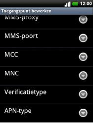 LG C660 Optimus Pro - MMS - handmatig instellen - Stap 11