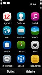 Nokia 500 - SMS - handmatig instellen - Stap 3