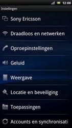 Sony Ericsson Xperia Arc - MMS - handmatig instellen - Stap 5