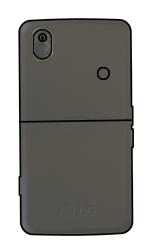 LG Cookie - SIM-Karte - Einlegen - 2 / 7