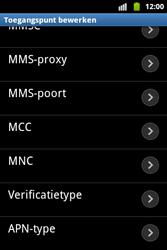 Samsung S5690 Galaxy Xcover - internet - handmatig instellen - stap 14