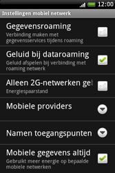 HTC A6262 Hero - Internet - Handmatig instellen - Stap 6