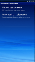 Sony Ericsson Xperia X10 - netwerk en bereik - gebruik in binnen- en buitenland - stap 7