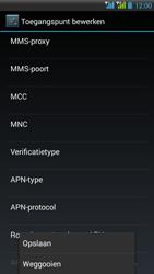 HTC Desire 516 - MMS - Handmatig instellen - Stap 15