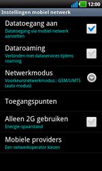 LG P970 Optimus Black - netwerk en bereik - gebruik in binnen- en buitenland - stap 6