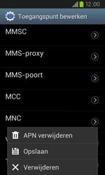 Samsung I9105P Galaxy S II Plus - Internet - Handmatig instellen - Stap 13