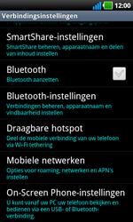 LG P970 Optimus Black - netwerk en bereik - gebruik in binnen- en buitenland - stap 5