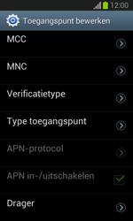 Samsung S7390 Galaxy Trend Lite - Internet - Handmatig instellen - Stap 12