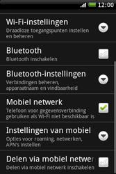HTC A6262 Hero - netwerk en bereik - gebruik in binnen- en buitenland - stap 5