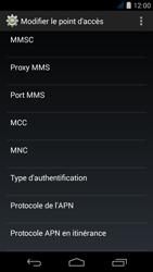 Acer Liquid Jade S - MMS - configuration manuelle - Étape 13