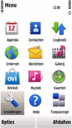 Nokia 5230 - MMS - handmatig instellen - Stap 3