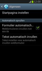 Samsung S7710 Galaxy Xcover 2 - Internet - Handmatig instellen - Stap 24