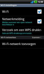 LG P920 Optimus 3D Speed - wifi - handmatig instellen - stap 6