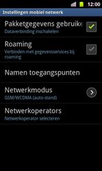 Samsung I8160 Galaxy Ace II - Internet - Uitzetten - Stap 6