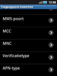 Samsung S5570 Galaxy Mini - MMS - Handmatig instellen - Stap 10