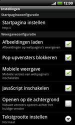 HTC A7272 Desire Z - Internet - handmatig instellen - Stap 14