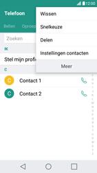LG X Screen - Contactgegevens overzetten - delen via Bluetooth - Stap 5
