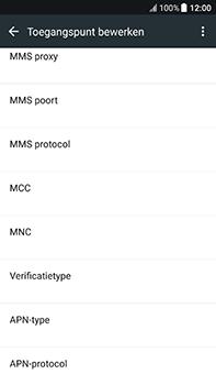 HTC U11 - Internet - Handmatig instellen - Stap 14