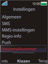 Sony W595 - Voicemail - Handmatig instellen - Stap 5