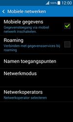 Samsung G355 Galaxy Core 2 - Internet - handmatig instellen - Stap 7