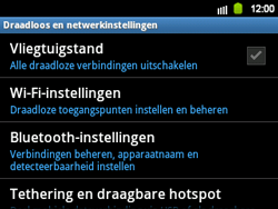 Samsung B5510 Galaxy TXT - Wifi - handmatig instellen - Stap 5