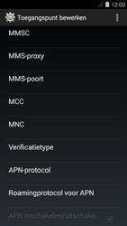 Acer Liquid Z410 - MMS - Handmatig instellen - Stap 13