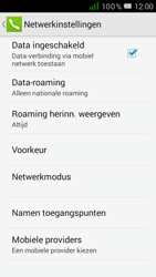 Alcatel One Touch POP D5 (OT-5038X) - Internet - Handmatig instellen - Stap 6