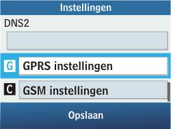 Samsung C3500 Chat 350 - MMS - handmatig instellen - Stap 12