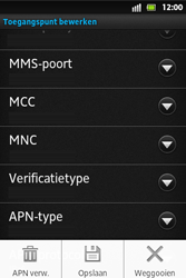 Sony ST27i Xperia Go - MMS - Handmatig instellen - Stap 15