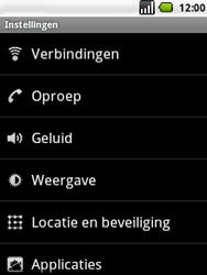LG P350 Optimus Me - wifi - handmatig instellen - stap 4