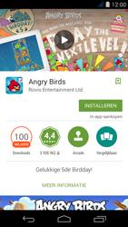 Acer Liquid Jade S - apps - app store gebruiken - stap 17