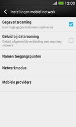 HTC Desire 500 - Internet - buitenland - Stap 8